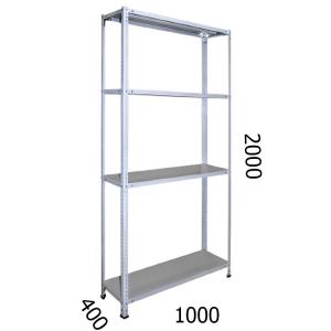 Стеллаж архивный металлический 2000х1000х400 мм 4 полки