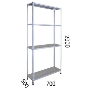 Стеллаж для архива металлический 2000х700х500 мм 4 полки