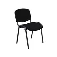 Изо стул для персонала