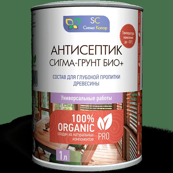 АНТИСЕПТИК «СИГМА-ГРУНТ БИО+» ДО -10C