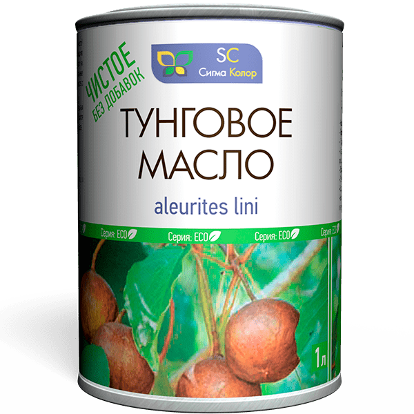 Натуральные масла для дерева